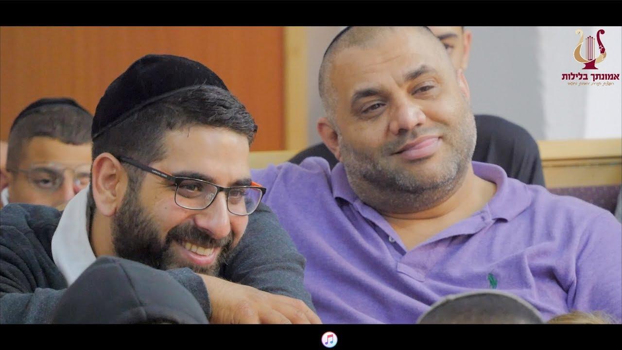 הרב רונן שאולוב בסיפור בלתי נשכח עם מוסר לכל החיים !!! האוטובוס שאיחר לירושלים !!!