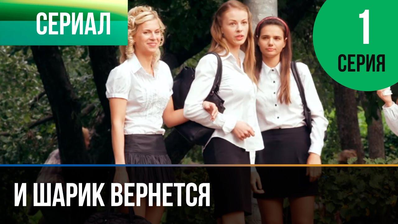 Подивитися руске кіно — img 12