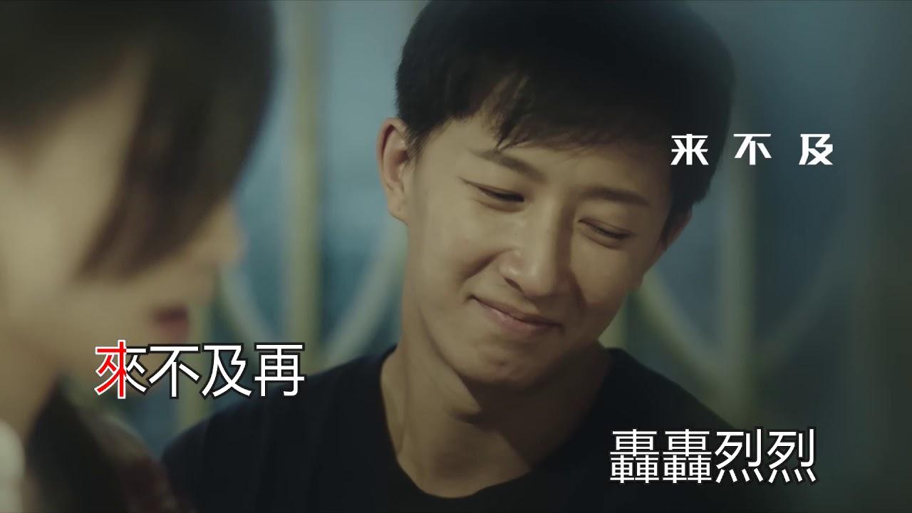 于文文 體面 KTV - YouTube