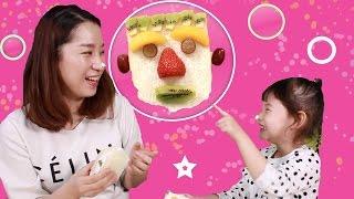 라임이의 맛있는 생과일 샌드위치 요리 만들기 놀이 LimeTube & Toy 라임튜브