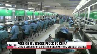 China no.1 destination for FDI in 2014, topping U.S.   중국, 작년 미국 제치고 FDI 유치국 1위