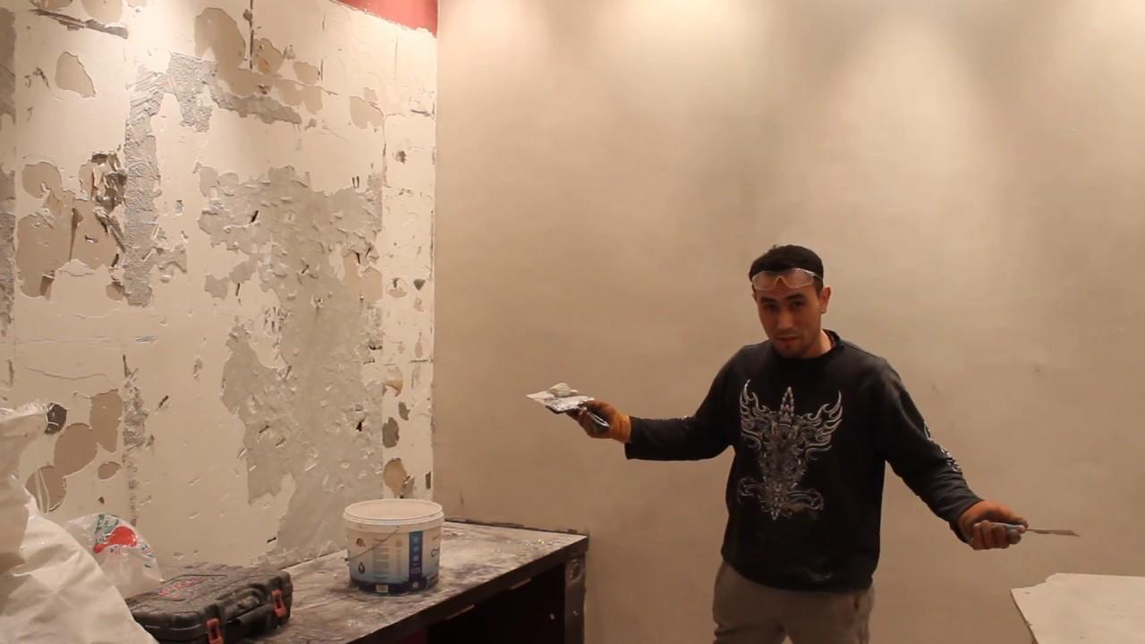 Левкас стен своими руками видео фото 847