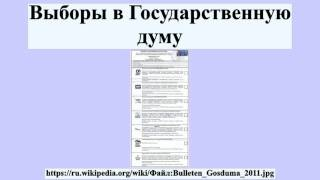 видео Как зарегистрировать авторское право: от и до о процедуре в России
