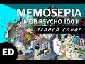 FRENCH cover - Memosepia メモセピア [Mob Psycho 100 II Ending] ((AKHTS))