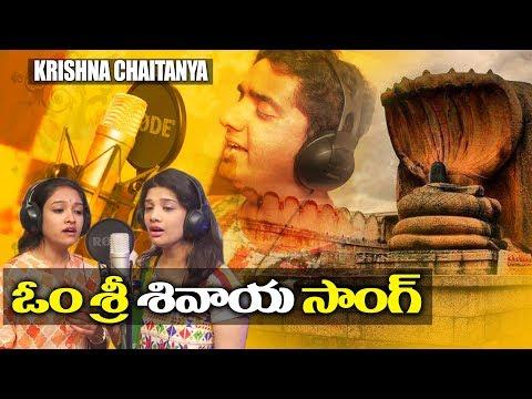 Lord Shiva Latest Telugu Song   Om Sri Shivaya Audio Song   Raghuram,Krishna Chaitanya   Video Songs