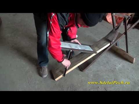 Оснастка для работы на крыше