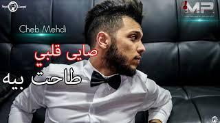 Cheb Mehdi 2017 - Sayé Galbi Tahet Bih - Ràdewàne Rai De Luxe