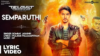 Indrajith Playlist