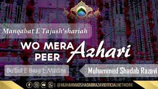 WOH MERA PEER AZHARI || MUHAMMED SHADAB RAZAVI