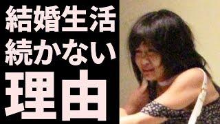 前田敦子と勝地涼、結婚長続きしないと予言される理由に関係者一同納得...