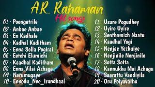 ARRahman hits/ ARRahman melody hits/ ARRahman Tamil Songs/ ARRahman Tamil Melodies/ Rehmania