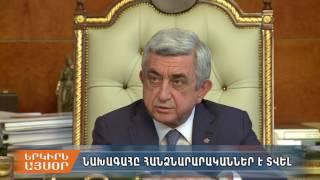 Արտեմ Ասատրյանը նախագահին է զեկուցել արված աշխատանքների մասին