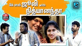 Big Boss Julie with Nithyananda | Movie Nights | Mannar Vagaiyara Team | Black Sheep