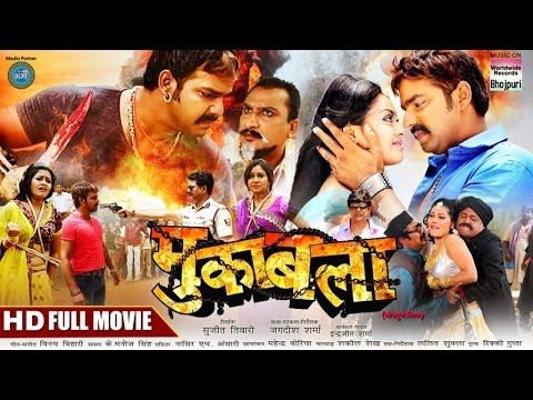 MUQABALA - FULL BHOJPURI MOVIE 2016 | PAWAN SINGH, TANUSHREE