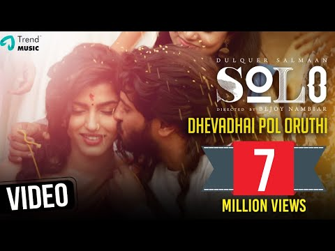 Mix - Dhevadhai Pol Oruthi Video Song | Solo Tamil Song | #WorldOfShekhar | Dulquer Salmaan, Sai Dhanshika