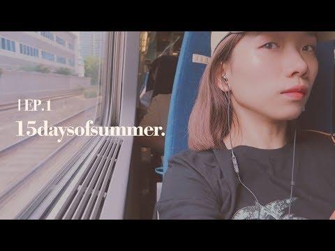 EP. 1   KOREA SUMMER SOLO TRAVEL #15DaysofSummer☼ — Suncheon Day Tour.