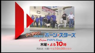 ケイジャン Videos -