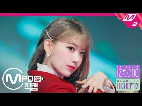 IZ*ONE – Violeta [MV] + M2 – 190401 ComeBack Show (Heart To 'Heart