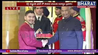 National Bravery Awards At Delhi | President Ramnath Kovind | Bharat Today