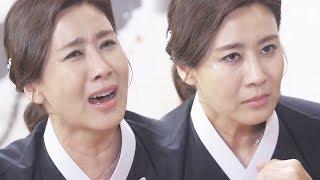 양정아, 김수미 영면 뒤에도 지독한 '악어의 눈물' @언니는 살아있다 24회 20170701