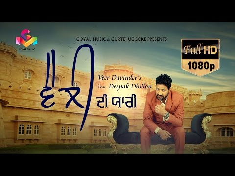 Veer Davinder | Feat.Deepak Dhillon | Velly Di Yaari | Goyal Music | Latest Punjabi Song 2016