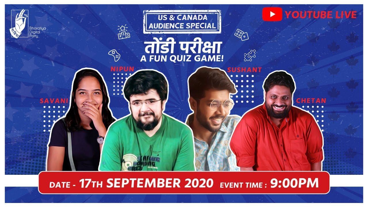 Tondi Pariksha - LIVE | Savani Vaze, Nipun Dharmadhikari, @Sushant Ghadge , Chetan Muley | #Bhadipa