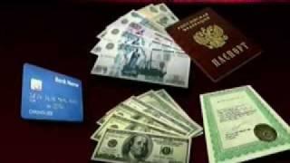 Рассчитываясь за границей пластиковыми картами(, 2010-01-13T21:02:32.000Z)