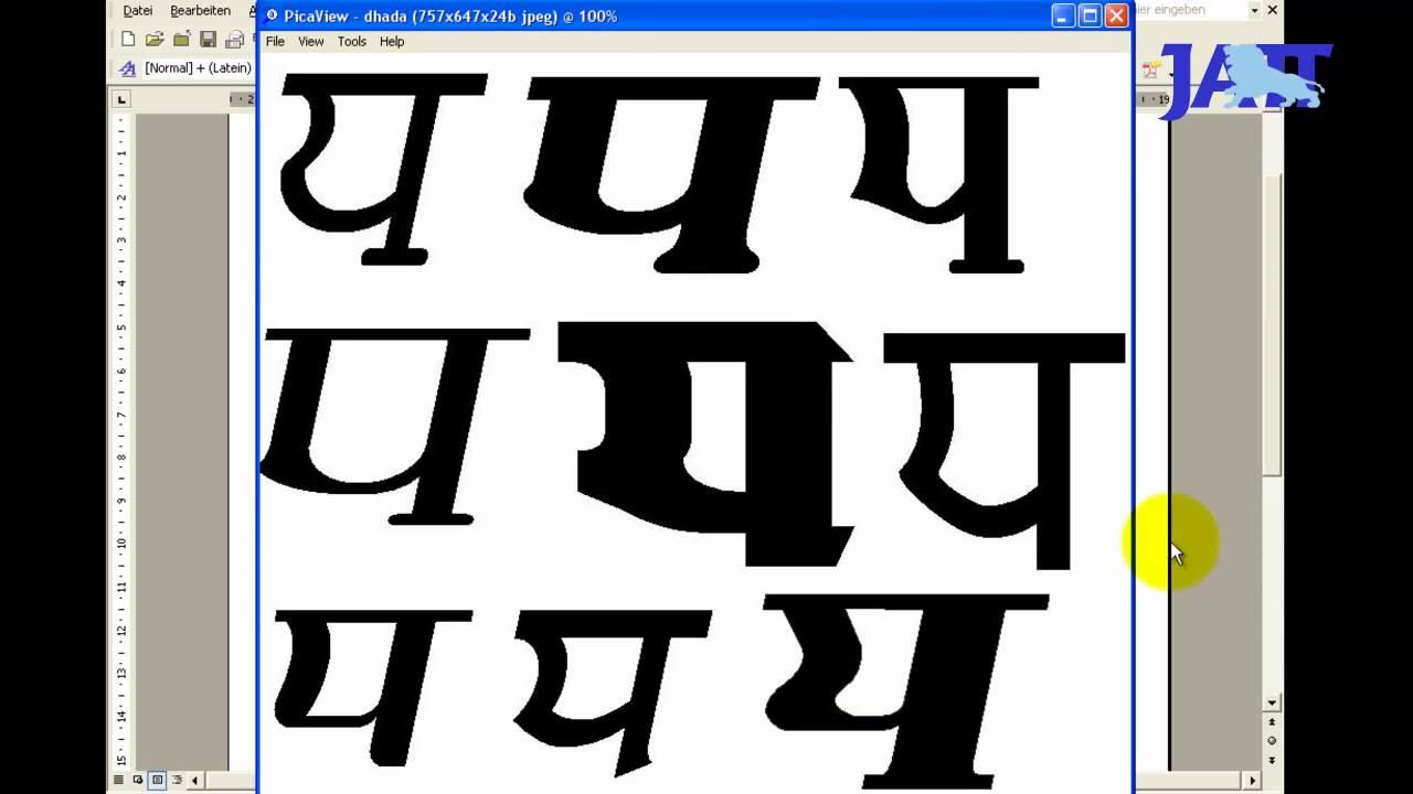 Akhar Font - free fonts download