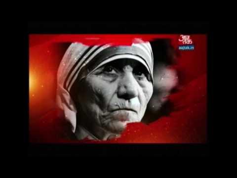 Vishesh: Canonization Of Mother Teresa From Vatican City, Rome