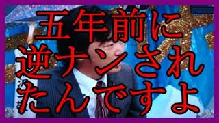 大人気シリーズの「松本人志の○○な話-第三回目ゾッとする話」 小沢は過...