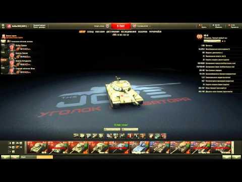 Как установить включить оленемер ( XVM Активация Оленемера ) World of Tanks