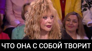 Старается для Галкина: 71-летняя Пугачева посетила косметолога и поразила новой внешностью