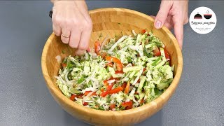 НЕ ДУМАЛА, что меня можно удивить САЛАТОМ из свежих овощей!