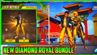 How to get  rare in 1spin in free fire in Telugu||Free fire upcoming diamond Royal bundles in Telugu