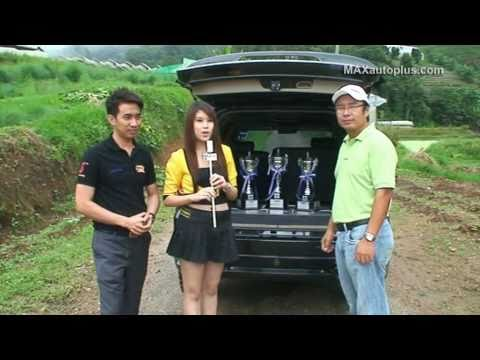Fortuner The Winner EMMA 2010 Mon-Jam