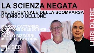 """La Scienza Negata con Marco Cattaneo direttore de """"Le Scienze"""""""