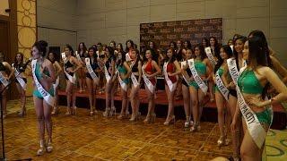 Miss Tourism Philippines Media Presentation Part 1 thumbnail