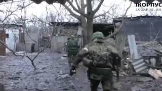 War in Ukraine Debalcevo Война на Донбассе Дебальцевский котел  Ополченцы Штурмуют Чернухино