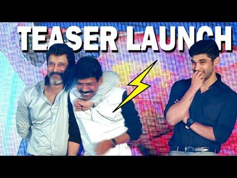Director Bala Teasing Vikram & Dhruv Vikram on Stage | Fun Moments @Varma Teaser Launch!