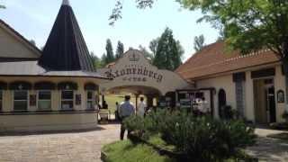 岡山農業公園『ドイツの森』へ行ってきた‼