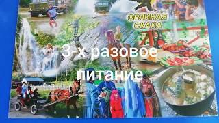 Лермонтово Цены на июнь 2019 Морские прогулки, Рыбалка, Дайвинг