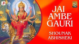 Jai Ambe Gauri (जय आंबे गौरी) - Shounak Abhisheki | भक्ति गीत | NAVRATRI 2018