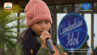 Cambodian Idol Season 3 | Theater Round 2 | Team 2 | មិនមែនសង្សារមិនអាចមើលថែបងជំនួសគេ