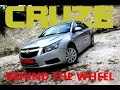2011 CHEVROLET CRUZE LS Auto start up, Test drive driving 'GoPRO' POV Cyprus Paphos Pafos