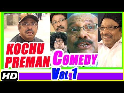 Kochu Preman Comedy Scenes | Latest Malayalam Movie Comedy |  Harishree Ashokan | Bijukuttan