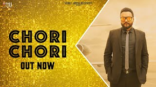 Chori Chori Official Song Rakhwan Kota Kulbir Jhinjer Latest Punjabi Songs 2019