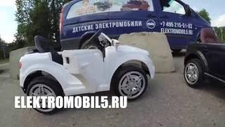 BMW O006OO электромобили на аккумуляторах видео(http://Elektromobil5.ru +7 495 215-51-03 БМВ O006OO электромобили на аккумуляторах с резиновыми колесами для ребенка от 1 года..., 2016-06-30T04:25:34.000Z)