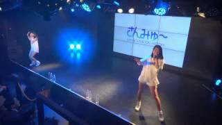 火曜定期公演「LIVEでSUN_YOU」 Vol.23 さんみゅ〜Official HP http://s...