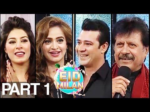 Ataullah Niazi, Moammar Rana, Noor | Eid Milan Show - Eid Day 2 - Part 1 | Aplus