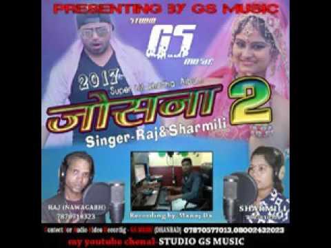 Naam Tor Josna 2